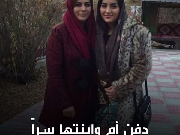 إيران تجبرعائلات ضحايا الطائرة الأوكرانية على دفن ضحاياهم سرا