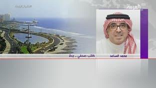 نشرة الرابعة | السعودية: ندعم سيادة قبرص على كامل أراضيها