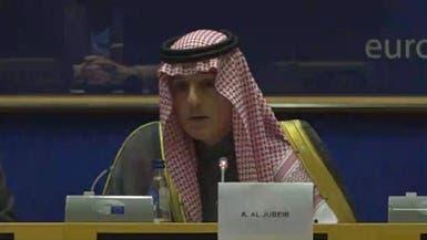 الجبير: قمة العلا انطلاقة نصون فيها البيت الخليجي من التهديدات الخارجية
