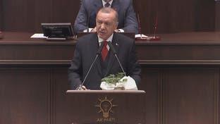 أحلام التوسع لا تفارق الرئيس التركي رجب طيب أردوغان