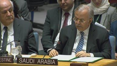 السعودية تدعو إيران إلى الالتزام باتفاق نووي يحمي استقرار المنطقة
