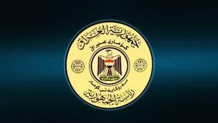 العراق.. الياسري يستقيل احتجاجاً على لقاء ترمب - صالح