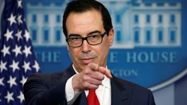 وزير الخزانة: أميركاليست لديها مشكلة في الاقتراض