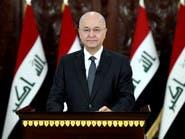 العراق: تعديلات الدستور شملت صلاحيات الرئيس