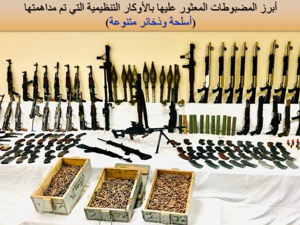 مصر.. ضبط خلايا لتنفيذ عمليات إرهابية بتكليف من الإخوان بتركيا