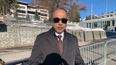 """رئيس STC للعربية.نت: أستبعد حظر """"هواوي"""".. ونتائج 2019 ممتازة"""