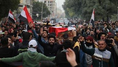 الجيش العراقي: مندسون يقتلون المتظاهرين لاتهام الأمن
