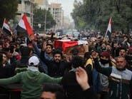 استمرار قطع الطرق جنوب العراق.. و10 قتلى خلال 24 ساعة