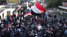 العراق.. استمرار قطع الطرق و10 قتلى خلال 24 ساعة