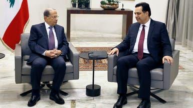 واشنطن تتوقع فشل الحكومة اللبنانية.. ولائحة العقوبات جاهزة