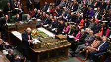Brexit bill clears UK parliament, set to become law