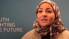 The Mohammed bin Salman Foundation targets 300,000 entrepreneurs for 2020