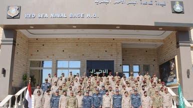 """""""مرجان -16"""".. مناورات بحرية سعودية مصرية بالبحر الأحمر"""