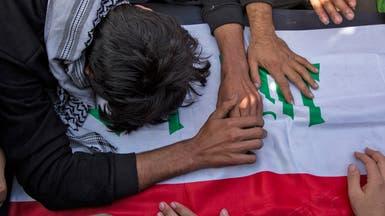 اغتيال ناشطة عراقية عائدة من الاحتجاجات بالبصرة
