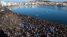 احتجاجات في جزر يونانية لطرد طالبي اللجوء