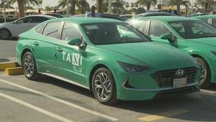 نشرة الرابعة | بث مباشر من داخل التاكسي الأخضر في السعودية