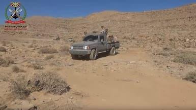 10 غارات للتحالف على الحوثيين بنهم وأنباء عن قسوط قتلى