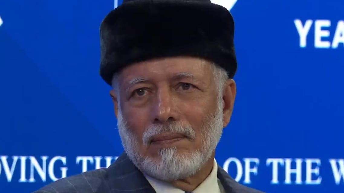 Oman FM at Davos (screengrab).jpg
