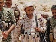 قائد العمليات المشتركة للجيش اليمني: موعدنا صنعاء