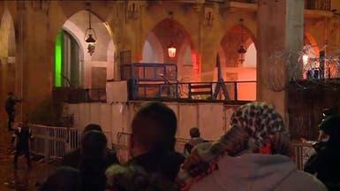 لبنان.. اشتباكات بين الأمن ومتظاهرين أمام مجلس النواب