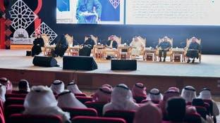 """ملتقى """"حضارة مكة"""" يناقش تاريخها عبر العصور"""