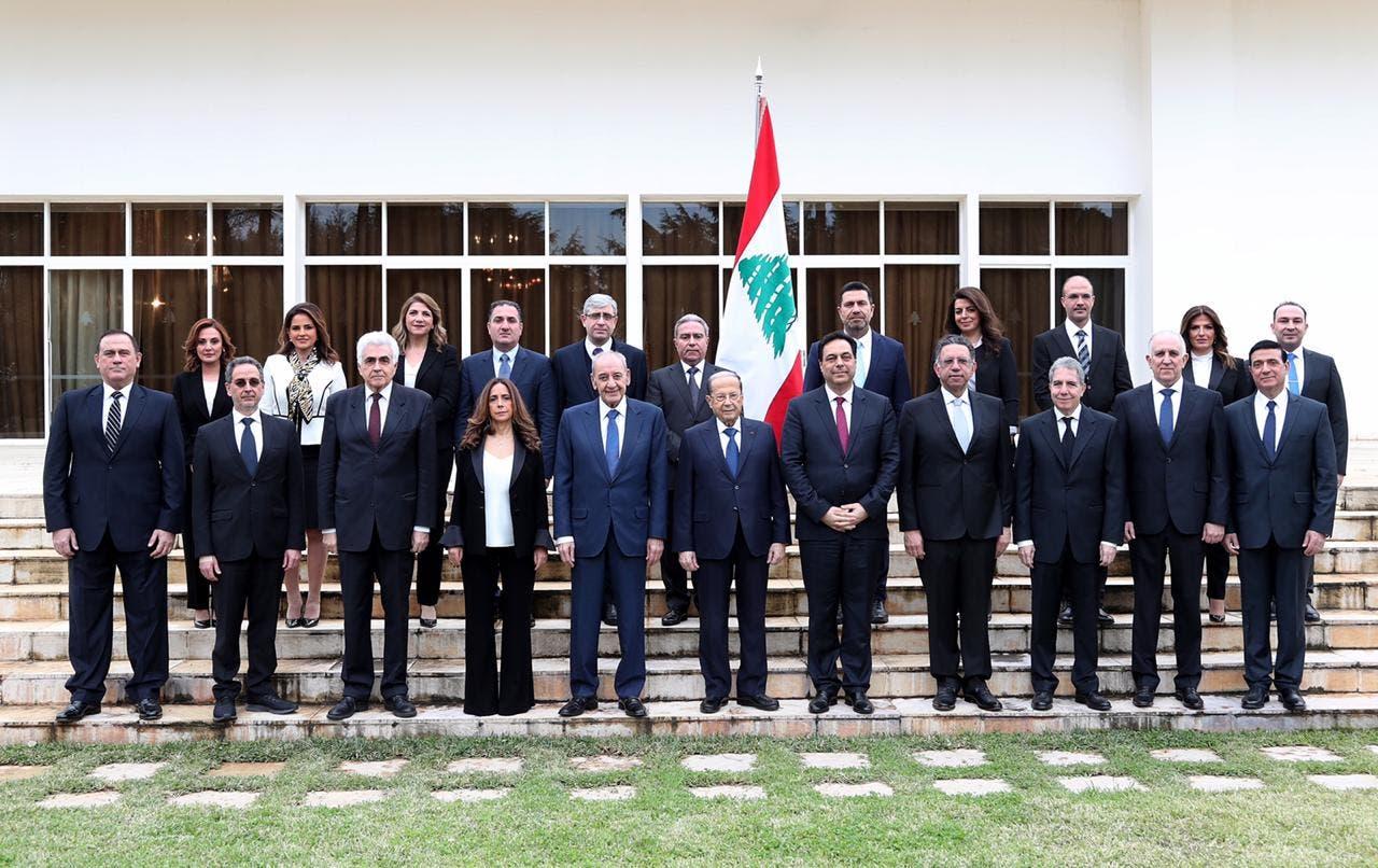 صورة الحكومة اللبنانية الجديدة
