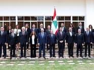 """حكومة لبنان الجديدة: علاج الاقتصاد """"مؤلم"""" وخفض الفائدة ضرورة"""
