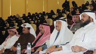السعودية.. الملكية الفكرية تطالب بتوثيق الأعمال الإبداعية
