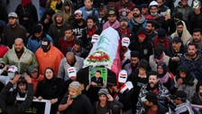 At least 10 protesters killed over two days: Iraq human rights commission
