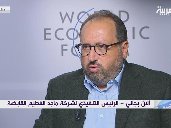"""""""ماجد الفطيم"""" للعربية: متفائلون حيال السعودية ومصر والإمارات بـ2020"""