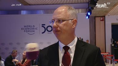 صندوق الاستثمارات الروسي: السعودية من أفضل الوجهات الاستثمارية في الفترة المقبلة