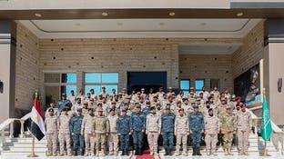 انطلاق التمرين البحري الثنائي بين السعودية ومصر