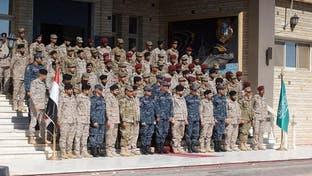 نشرة الرابعة | مرجان 16 .. أحدث التمارين العسكرية بين السعودية ومصر
