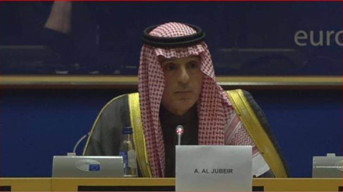 Saudi Arabia's Minister of State for Foreign Affairs Adel al-Jubeir speaking at the European Parliament in Brussels on Tuesday, January 21, 2020. (Screengrab)