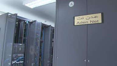 اليمن.. ميليشيات الحوثي تُضعف خدمة الإنترنت
