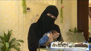 نشرة الرابعة | كم عدد المستثمرات السعوديات من منازلهن؟