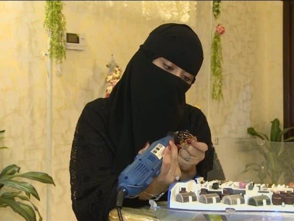 نشرة الرابعة   كم عدد المستثمرات السعوديات من منازلهن؟