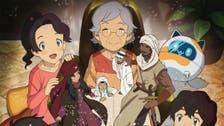 'انیمے' طرز کی پہلی سعودی کارٹون فلم 'ایم بی سی 1' پر پیش