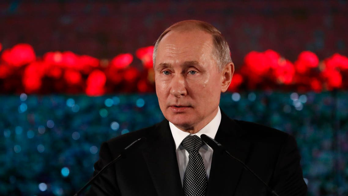 Russian President Vladimir Putin delivers a speech in Jerusalem on January 23, 2020. (AP)
