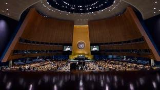 بعد تسديد مستحقات الأمم المتحدة.. اليمن يستعيد حق التصويت