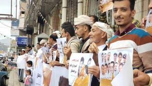 وقفة احتجاجية في تعز للمطالبة بإطلاق الصحافيين من سجون الحوثي
