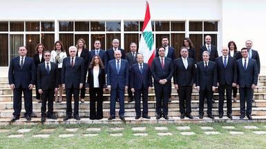 بعد واشنطن.. باريس وبرلين ولندن تطالب حكومة لبنان بإصلاحات