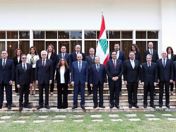 الدعم الدولية تحث حكومة لبنان على تنفيذ إصلاحات جذرية