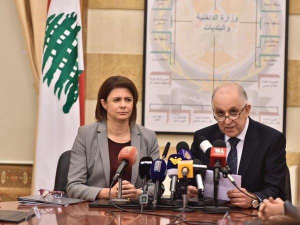 وزير داخلية لبنان الجديد: لن أسمح بالاعتداء على قوى الأمن