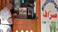 """""""لا دولارات اليوم"""".. الصرافون في مأزق والليرة اللبنانية """"تقاوم"""""""