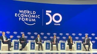 المنتدى الاقتصادي حول الشرق الأوسط ينعقد بالرياض في أبريل