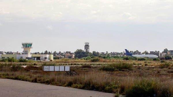 الجيش الوطني الليبي يعلن مطار معيتيقة منطقة محظورة