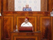 برلمان المغرب يصادق بالإجماع على تحديد الملك البحري