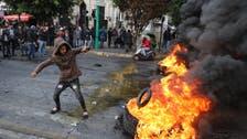 الأمم المتحدة: مناورة سياسية وراء العنف باحتجاجات لبنان
