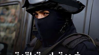 ضربة أمنية مصرية كبيرة لخلايا الإخون النائمة